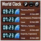 WorldClock <Russian>